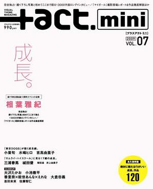+act.mini vol.07