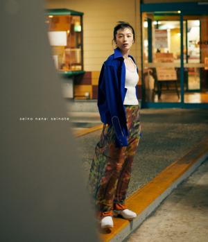 【通常版】清野菜名 1st Photo BOOK(仮)(清野菜名)   ワニブックスオフィシャルサイト