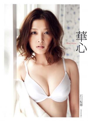 石川梨華の画像 p1_9