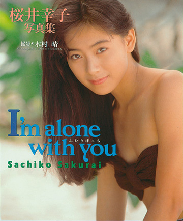 桜井幸子の画像 p1_21