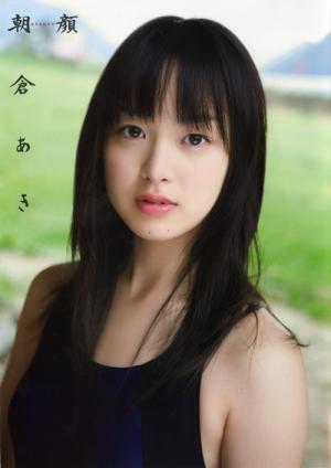 朝倉あきの画像 p1_25