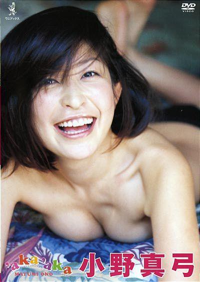 小野真弓DVD『'aka 'aka』 | ワニブックスオフィシャルサイト