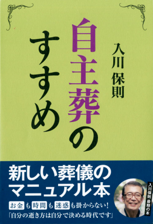 入川保則の画像 p1_19