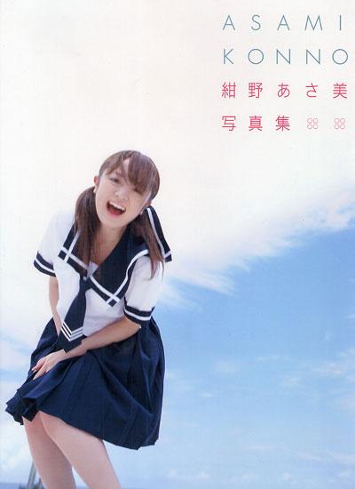 紺野あさ美の画像 p1_26