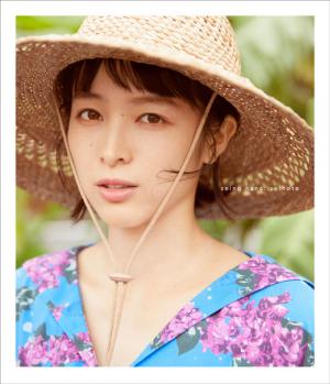 【特装版】清野菜名 1st Photo BOOK(仮)(清野菜名)   ワニブックスオフィシャルサイト